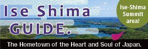 Ise-Shima Guide